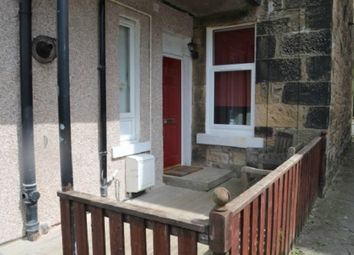 Thumbnail 1 bed flat to rent in Carron Road, Carron, Falkirk