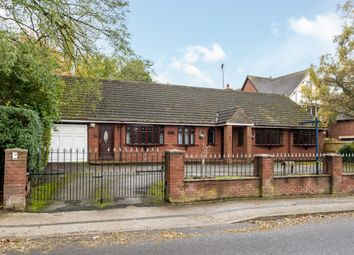 Thumbnail 5 bed detached house for sale in Foley Road West, Sutton Coldfield, West Midlands