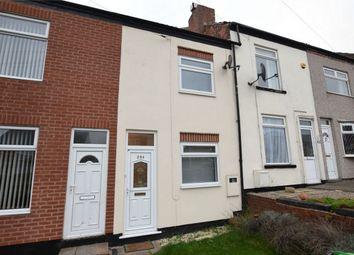 Thumbnail 2 bed terraced house to rent in Alfreton Road, Jubilee, Pye Bridge, Alfreton, Derbyshire