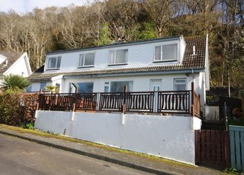 Thumbnail 3 bed semi-detached house for sale in Gallanach Road, Oban