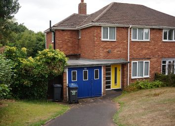 Thumbnail 3 bed semi-detached house for sale in Sara Close, Four Oaks, Sutton Coldfield