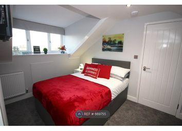 Room to rent in Union Street, Swindon SN1