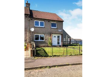 Thumbnail 3 bedroom end terrace house for sale in Bemersyde Place, Larkhall