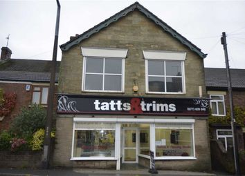 Thumbnail Retail premises to let in Greenhill Lane, Riddings, Derbyshire