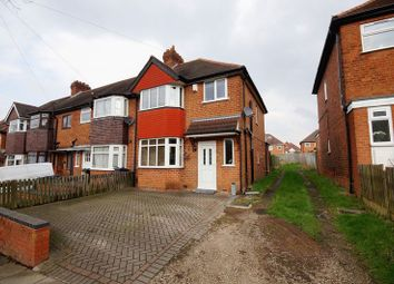 Thumbnail 3 bedroom end terrace house for sale in Lindsworth Road, Kings Norton, Birmingham