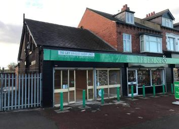 Thumbnail Retail premises to let in Cross Gates Road, Crossgates, Leeds