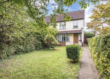 3 bed semi-detached house for sale in Harlestone Road, Northampton NN5