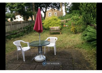 Thumbnail 2 bed terraced house to rent in Drumnessie Road, Cumbernauld