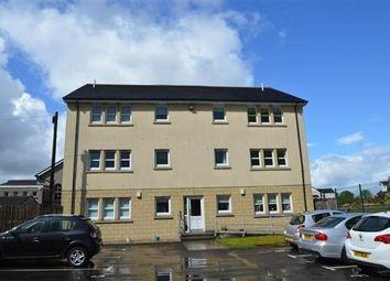 Thumbnail 2 bed flat to rent in Cumbernauld Road, Muirhead, Glasgow