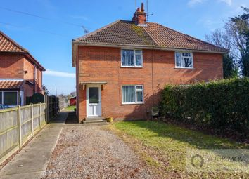Thumbnail 3 bed semi-detached house to rent in Marsh Lane, North Cove, Beccles