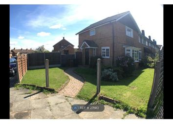 Thumbnail 2 bed end terrace house to rent in Vernon Crescent, Brentwood