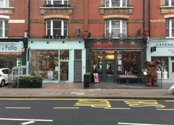 Thumbnail Retail premises for sale in New Kings Road, Fulham