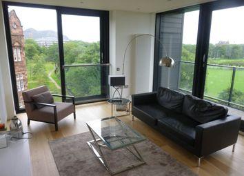 Thumbnail 2 bed flat to rent in Simpson Loan, Qmile, Edinburgh