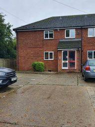 Thumbnail 1 bed flat to rent in Park View Court, Haslemere Road, Wickford, Essex