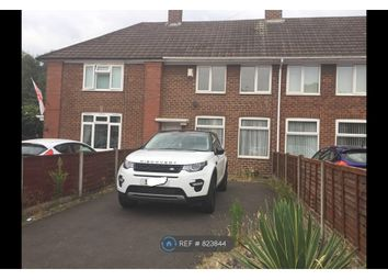 Thumbnail 2 bed terraced house to rent in Copthorne Road, Birmingham