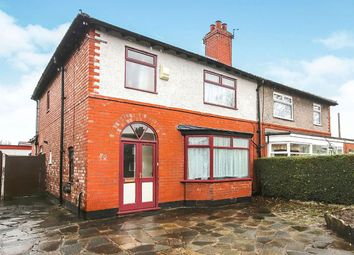 Thumbnail 3 bed semi-detached house for sale in Hulme Hall Road, Cheadle Hulme, Cheadle
