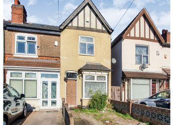 4 bed end terrace house for sale in Drews Lane, Birmingham B8