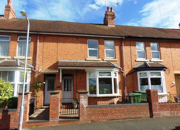 Thumbnail 4 bed terraced house to rent in Northwick Road, Evesham