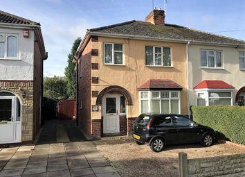 Thumbnail 3 bedroom property for sale in Marsh Lane, Fordhouses, Wolverhampton