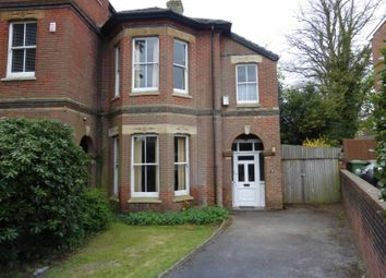 Thumbnail 3 bed semi-detached house for sale in Welbeck Avenue, Highfield, Southampton, Hampshire