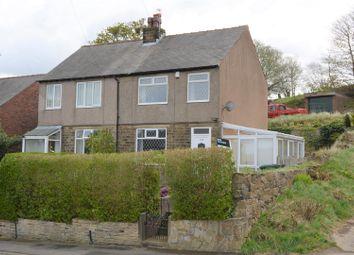 Thumbnail 2 bedroom semi-detached house for sale in Cross Lane, Primrose Hill, Huddersfield