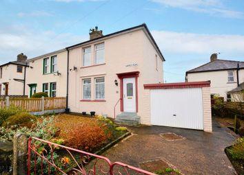 Thumbnail 3 bed semi-detached house for sale in Harrot Road, Cockermouth