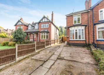 Thumbnail 2 bed semi-detached house for sale in Beauty Bank, Cradley Heath