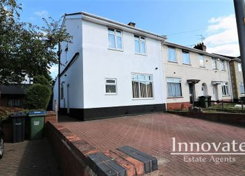 Thumbnail 4 bed end terrace house for sale in Apollo Road, Oldbury