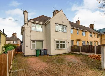 Thumbnail 3 bed end terrace house for sale in Central Avenue, East Dene, Rotherham, South Yorkshire