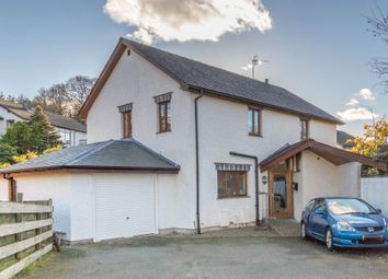 Thumbnail 4 bed detached house for sale in Cannondale, Annisgarth, Windermere