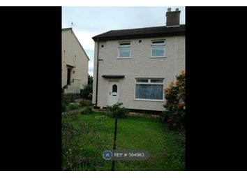 Thumbnail 2 bed semi-detached house to rent in Douglas Road, Scone, Perth