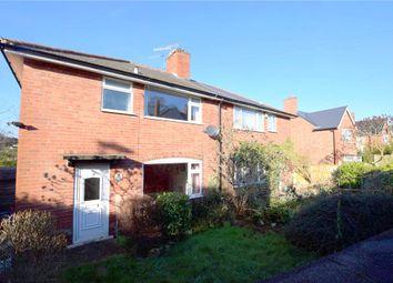 3 bed semi-detached house for sale in Bonnington Crescent, Nottingham, Nottinghamshire NG5