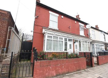 Thumbnail 3 bed end terrace house for sale in Ralph Road, Alum Rock, Birmingham
