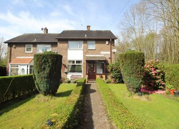 Thumbnail 2 bed semi-detached house for sale in Marlowe Walk, Denton, Manchester