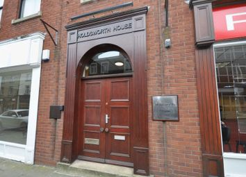 Thumbnail Commercial property to let in Wood Street, Wakefield