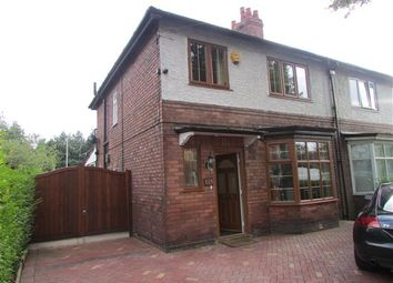 Thumbnail 3 bed property for sale in Powis Road, Preston