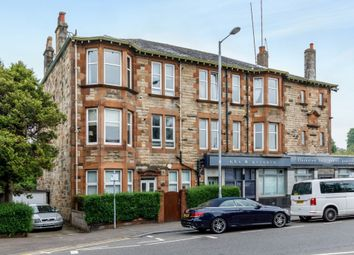 Thumbnail 1 bedroom flat for sale in 147 Eastwoodmains Road, Clarkston