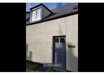 Thumbnail 2 bed flat to rent in Bridge St., Crickhowell
