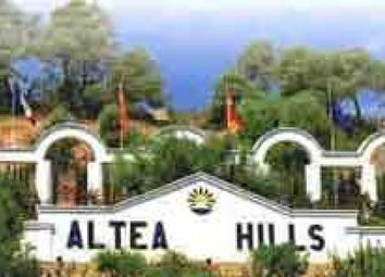 Thumbnail Land for sale in Altea Hills, Altea, Spain