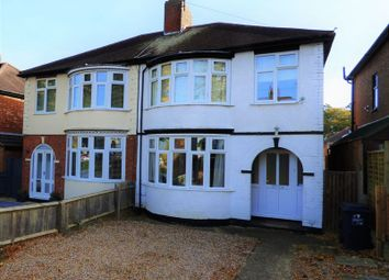 Thumbnail 3 bed semi-detached house for sale in Parkfield Avenue, Northampton