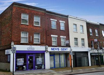 Thumbnail Studio to rent in Fortune Gren Road, London