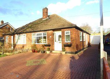 Thumbnail 2 bed semi-detached bungalow for sale in Greenmoor Road, Burbage, Hinckley