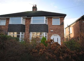 Thumbnail 3 bedroom property to rent in Dobson Road, Normoss, Blackpool