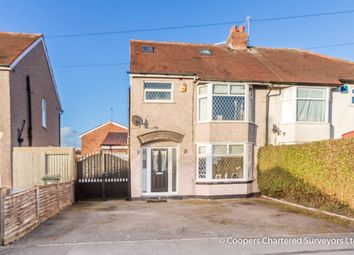 Thumbnail 5 bed semi-detached house for sale in Fir Tree Avenue, Tile Hill, Coventry