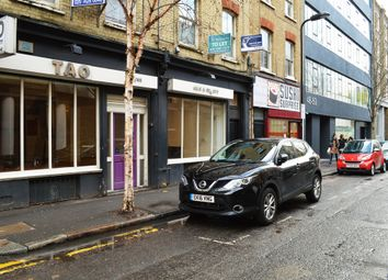 Thumbnail Retail premises to let in Scrutton Street, London