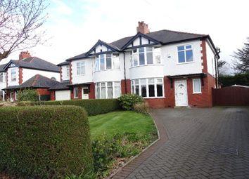 Thumbnail 3 bedroom semi-detached house for sale in Woodplumpton Lane, Broughton, Preston