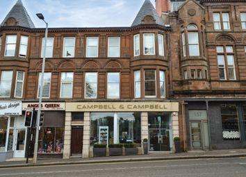 Thumbnail 2 bed flat for sale in Quarry Street, Flat 1, Hamilton, Lanarkshire