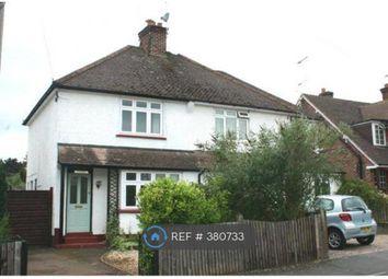 Thumbnail 2 bed semi-detached house to rent in Windlesham, Windlesham