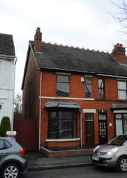 Thumbnail 3 bed end terrace house for sale in Victoria Road, Wednesfield, Wolverhampton, West Midlands