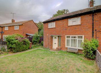 Thumbnail 2 bed end terrace house for sale in Elizabeth Road, Wokingham